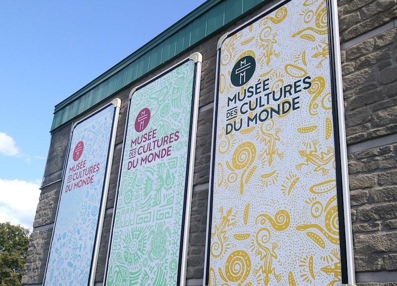 Musée des cultures du monde